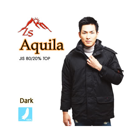 ZS Aquila 低調男款雙件式羽絨外套(深黑色)