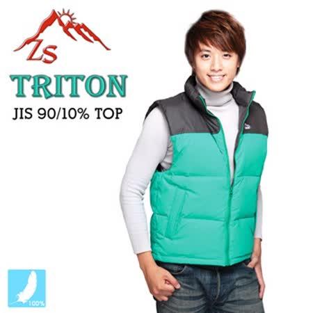 ZS Triton 雙面穿防絨透氣羽毛外背心