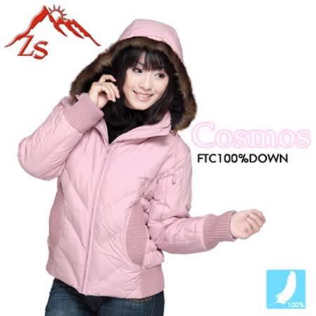 ZS Cosmos 低調時尚女款羽毛外套