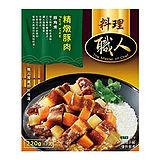 職人料理-精燉豚肉220g