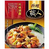 職人料理-川味辣雞220g