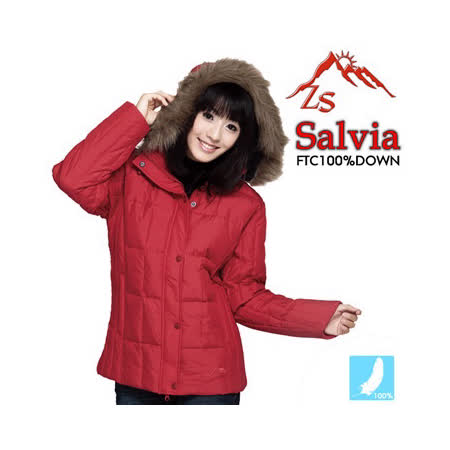 ZS Salvia 亮麗時尚女款羽毛外套