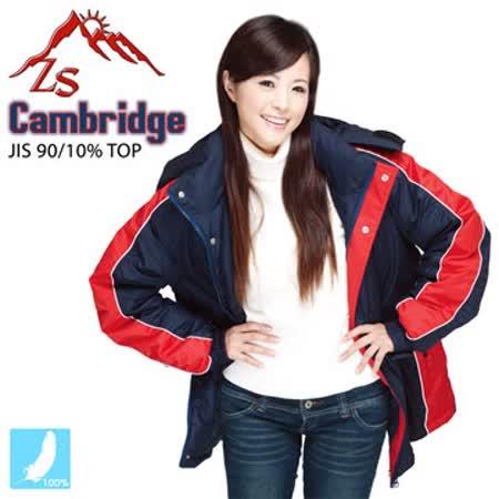 ZS Cambridge 學院風女款經典羽絨外套
