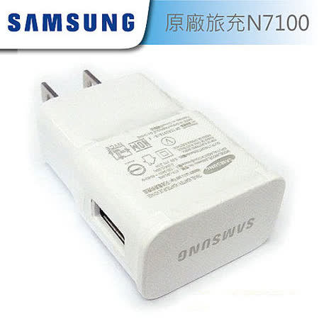 SAMSUNG Note2 N7100 原廠旅充ETA-U90JWS(原廠密封袋裝)