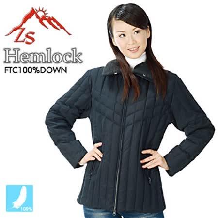 ZS Schima 亮麗時尚女款羽毛外套