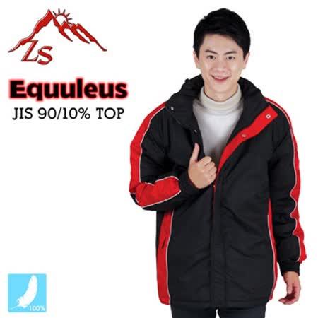 ZS Equuleus 學院風男款經典羽絨外套