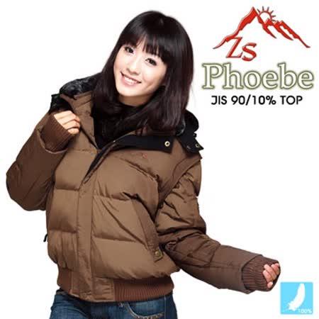 ZS Phoebe 時尚軍裝女款袖拆羽毛外套