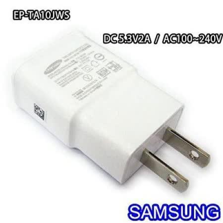SAMSUNG EP-TA10JWS Note3 原廠旅充頭 5.3V / 2A 輸出 Note3專用(原廠密封袋裝)