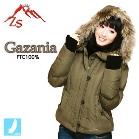 ZS Gazania 潮流風格女款羽毛外套