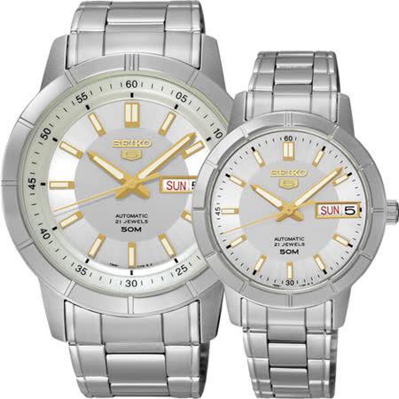 SEIKO 精工5號盾牌機械對錶-銀/43+34mm 7S26-04E0Y+7S26-04F0Y(SNKN53J1+SNK897J1)
