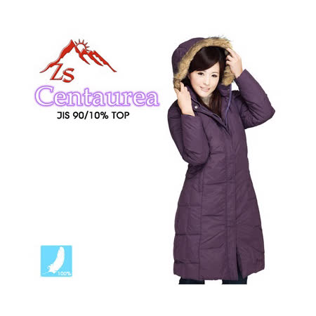 ZS Centaurea 時尚長版女款特級羽毛大衣