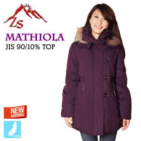 ZS Mathiola 個性軍裝女款羽毛外套