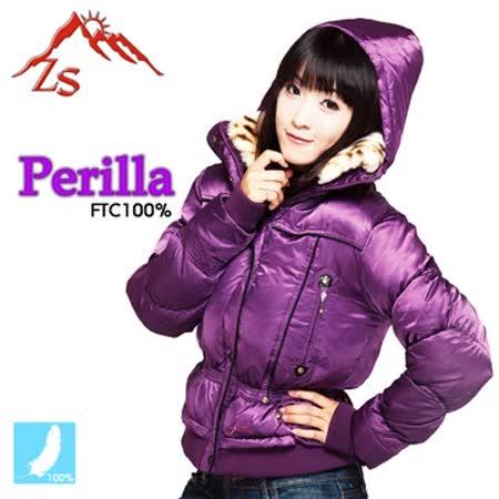 ZS Perilla 潮流美型女款羽毛外套