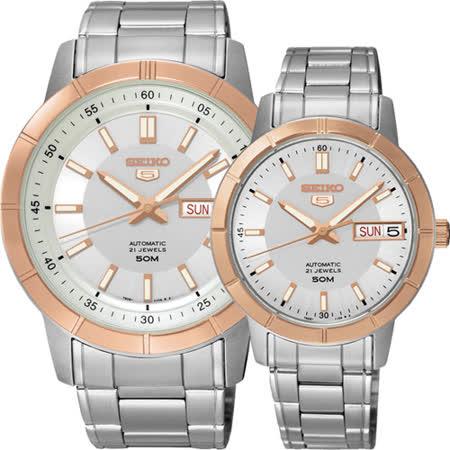 SEIKO精工5號盾牌機械錶-玫瑰金/43+34mm 7S26-04E0P+7S26-04F0P(SNKN56J1+SNK894J1)