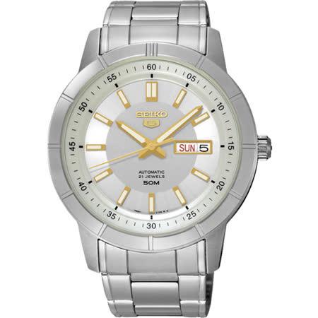 SEIKO 精工5號盾牌日曆機械錶-銀x金時標/43mm 7S26-04E0Y(SNKN53J1)