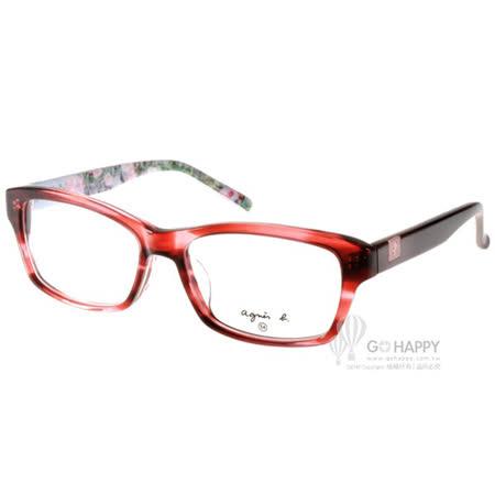 agnes b.眼鏡 百搭基本款(流線透紅) #AB2110 RSA