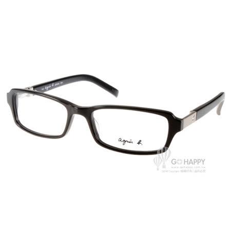 agnes b.眼鏡 時尚小資款鏡框(金屬黑) #ABP209 W01