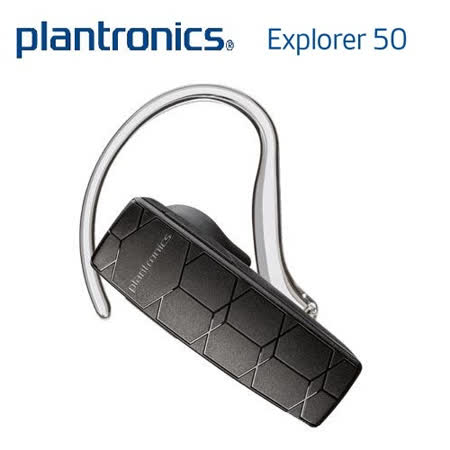 Plantronics 繽特力 Explorer 50 立體聲藍芽耳機