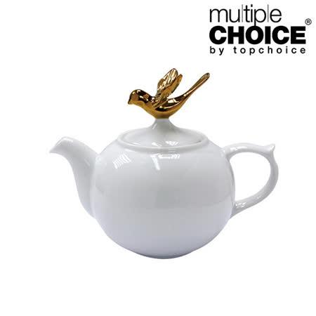 【開箱心得分享】gohappy【Multiple Choice 文創茶具】皇家金鳥白瓷茶壺 飛翔版 1000ml評價怎樣愛 買 回收