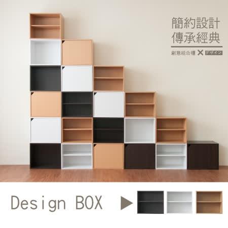 【Hopma】日式二層櫃-三色可選