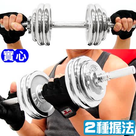 單握雙握51CM短槓心C113-011 槓鈴啞鈴短桿心.重力舉重量訓練.運動健身器材