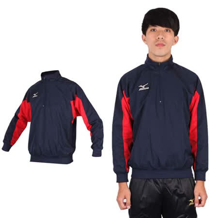 (男) MIZUNO 長袖防風上衣- 立領 風衣 長T恤  丈青紅