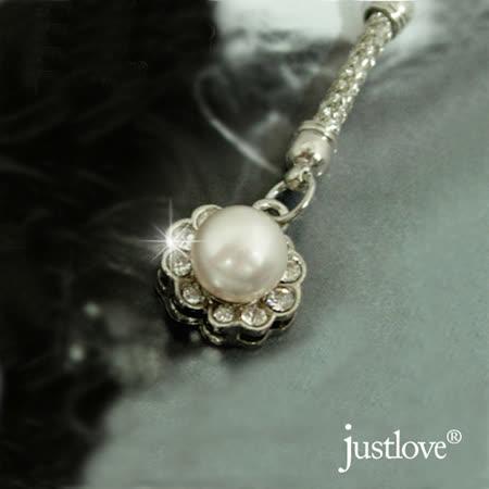 【justlove璀璨配飾】日系珍珠之愛真珠晶鑽贈情人女裝包包手機鑰匙圈吊飾掛飾(白)MO-0007