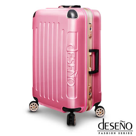 Deseno 皇家鐵騎-24吋PC鏡面碳纖維紋鋁框行李箱(粉色)