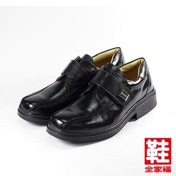 (男) BONJO 經典專利呼吸底紳仕鞋 黑  鞋全家福