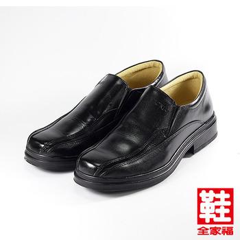 (男) BONJO 亮面套式舒活空氣鞋 黑  鞋全家福