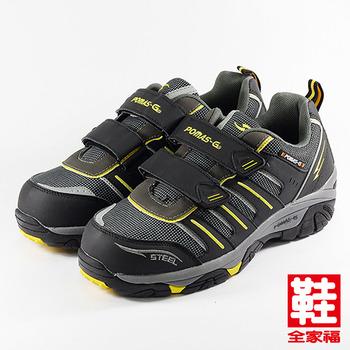 (男) PROMAX 黏帶休閒防護鞋 黑 鞋全家福