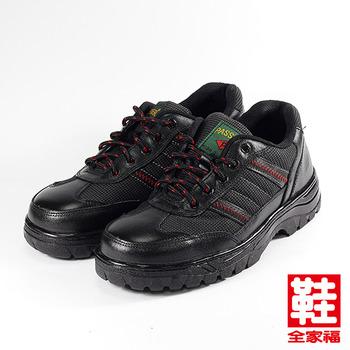 (男) PASSDER 多功能鋼頭工作鞋 黑  鞋全家福