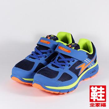 (大童) ARNOR 黏帶運動鞋 藍黃桔 阿諾 鞋全家福