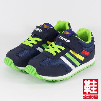 (大童) JUMP MIT300兒童慢跑鞋 深藍 將門 鞋全家福