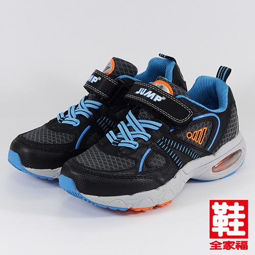 (大童) JUMP 587兒童黏帶氣墊鞋 黑藍 將門 鞋全家福