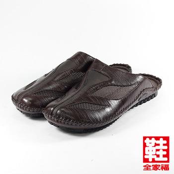 (男) 老船長 網布張菲鞋 咖  鞋全家福
