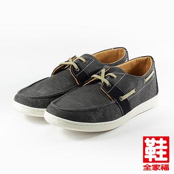 (男) GIOVANNI VALENTINO MIT時尚經典帆船鞋 黑 鞋全家福