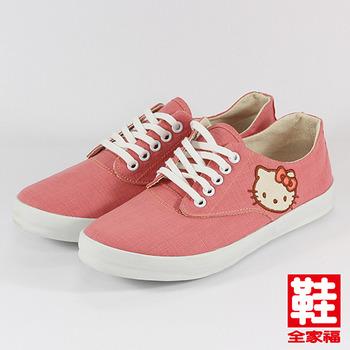 (女) Hello Kitty 森林系素面帆布鞋  粉   鞋全家福