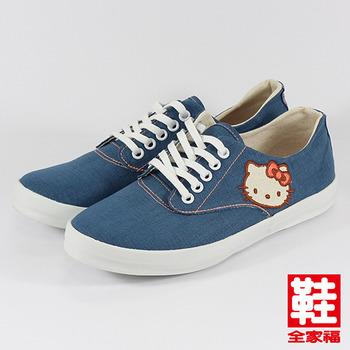 (女) Hello Kitty 森林系素面帆布鞋  藍   鞋全家福