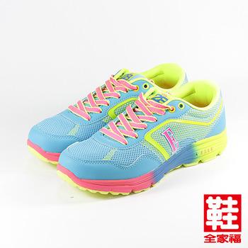 (女) ELLE 螢光輕量慢跑鞋 水藍  鞋全家福