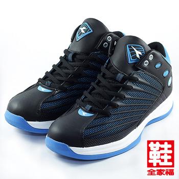 (男) DIADORA 高筒KPU籃球鞋 黑藍 迪亞多那 鞋全家福