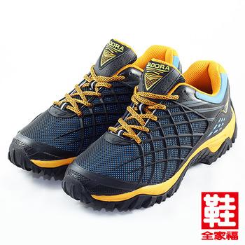 (男) DIADORA 2330_KPU越野跑鞋 黑藍桔 迪亞多那 鞋全家福