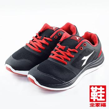 (男) DIADORA 9922_TPU輕量跑鞋 黑紅 迪亞多那 鞋全家福