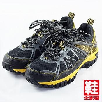 (男) DIADORA 抗水越野跑鞋 黑黃 迪亞多那 鞋全家福