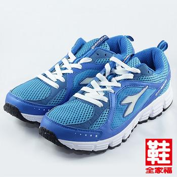 (男) DIADORA 輕量慢跑鞋 藍 迪亞多那 鞋全家福