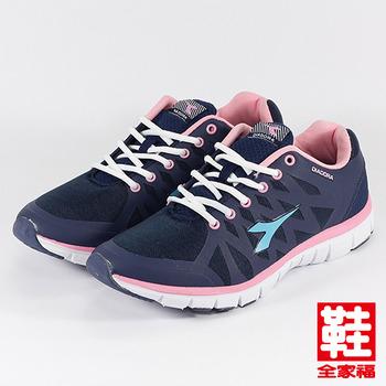 (女) DIADORA 輕量慢跑鞋 藍紫 迪亞多那 鞋全家福
