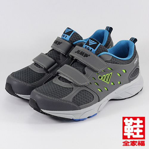 (男) JUMP 透氣輕量黏帶運動鞋 灰 將門 鞋全家福