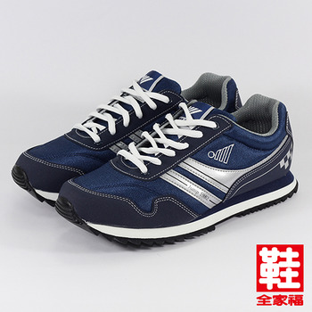 (男) JUMP MIT輕量復古慢跑鞋 深藍 將門 鞋全家福