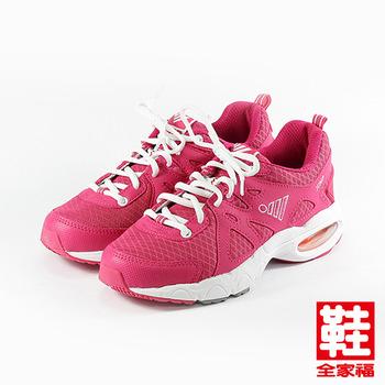 (女) JUMP 600輕量氣墊運動鞋 桃紅 將門 鞋全家福