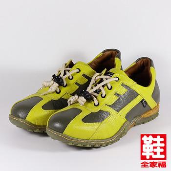 (女) ZOBR 配色綁帶休閒鞋 綠黃 路豹 鞋全家福